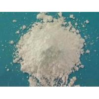 Buy cheap Anesthetic Anodyne Material Benzocaine Hydrochloride White Powder 23239-88-5 from wholesalers