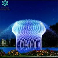 Buy cheap Fountain With Water, Light, Flame, Music And Fireworks Giant Musical Water Dancing Fountain For Large Park, Rivers from wholesalers