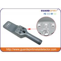 Buy cheap Portable Security Metal Detector Wand With Sound And Vibration Alarm from wholesalers