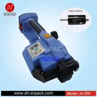 Buy cheap Xn-200 High Tensioning Powered Plastic Strapping Machine from wholesalers