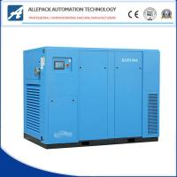 Buy cheap Large 20HP Air Compressor 15KW Screw Pressure Station - 5 °C ~ 45 °C Working Temperature from wholesalers
