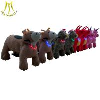 Buy cheap Hansel   indoor sport ride on animal toy coin operated animal riding unicorn in mall from wholesalers