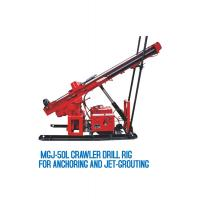 Buy cheap Hydraulic Rotary Anchoring Drilling Rig from wholesalers