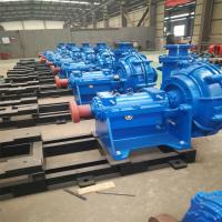 Buy cheap ZGM Slurry Pump from wholesalers