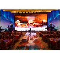 Buy cheap Nationwide Corporate Events Indoor Rental LED Display Fashion Show LED Wall Rental from wholesalers