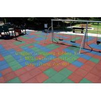 Buy cheap Playground rubber flooring,Playground rubber tiles,Square rubber tile,Qingdao Guangneng from wholesalers