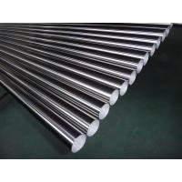 Buy cheap pipe for food-industry from wholesalers