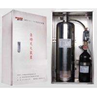 Buy cheap Kitchen Equipment Fire Suppression Device from wholesalers