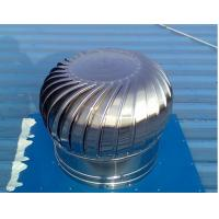 Buy cheap roof  stainless  wind   exhaust  fan from wholesalers