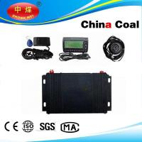 Wholesale Car GPS Tracking Equipment from china suppliers