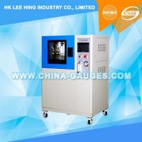 Buy cheap IPX3 - IPX4 Oscillating Tube Test Chamber from wholesalers