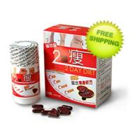 Buy cheap gainly fat burn gel slimming fast weight loss super slim pomegranate from wholesalers