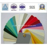 Buy cheap Epoxy Polyester Powder Coat Paint Chemical Indoor Customized Glossiness from wholesalers
