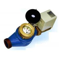 Buy cheap Port Size 15 mm RS232 Prepaid Water Meters GPRS Control Valve Brass Housing from wholesalers