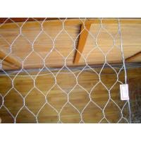Buy cheap Factory direct wholesale galvanized double twisted hexagonal wire mesh from wholesalers