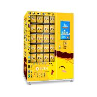 Buy cheap Drop Sensor Self Service Ordering Kiosk For Lucky Box Double Layer Glass from wholesalers