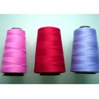 Buy cheap Dyed Colorful 100% Polyester Sewing Thread Yarn 40/2 , Polyester Thread For Sewing Machine from wholesalers