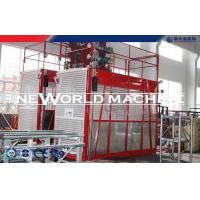 Wholesale 33m / Min 200m 1000kg SC100 One Cage Hoist For Construction from china suppliers