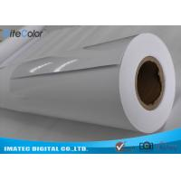 Buy cheap Fine Art Printing Resin Coated Photo Paper Premium Glossy Inkjet Printing Paper from wholesalers