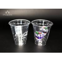 Buy cheap Milkshakes U Disposable Plastic Drinking Cups High Clarity UV Printing from wholesalers