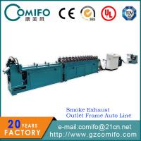 Buy cheap Smoke Exhaust Outlet Frame Auto Line, Fire damper machine, Volume damper machine from wholesalers
