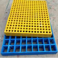 Buy cheap Hot FRP/GRP Grating factory price, Fiberglass grating, FRP grating for car wash room , GRP mould grating for walkway from wholesalers