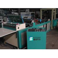 Buy cheap Self Sealing Plastic Bag Making Machine Side Sealing Cutting Machine Simple Operation product