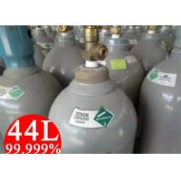 Buy cheap Rare Gases , Xenon Inert Noble Gases Filled In 8L - 50L Cylinder Non Flammable Rare Xe from wholesalers