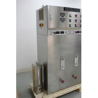 Wholesale Multifunctional Commercial Water Ionizer Purifier 2000L/hour for bottling water from china suppliers