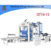 Buy cheap QT10-15 automatic block machine for sale from wholesalers
