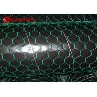 Buy cheap Galvanized Hexagonal / Coated Chicken Wire Mesh 0.5mm-1.2mm Wire Dia from wholesalers