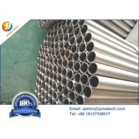 Buy cheap Welded / Seamless Hastelloy C22 Tube Corrosion Resistance For Chemical Processing from wholesalers