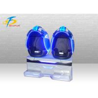 Wholesale Attractive VR Egg Chair / Two Players VR Egg Cinema With Various Content from china suppliers