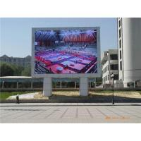 Buy cheap PH12mm Outdoor LED full color display screen from wholesalers