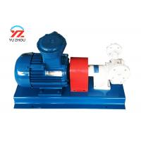 Buy cheap Customized Horizontal Turbine Pump For Gas Station , LPGP-150 LPG Filling Pump from wholesalers