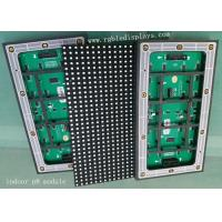 China Waterproof 1R1G1B High Brightness P8 smd LED Display Module for  large plaza on sale