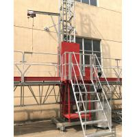 Buy cheap Single Tower Mast Climbing Equipment Adjustable Height Work Platform For Building Construction from wholesalers