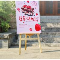 Buy cheap Wooden Easel Exhibition Poster Stand Trade Show Booth Banners 0*80cm 60*90cm from wholesalers