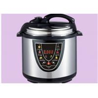 Buy cheap 220V German Slow Cooker Pressure Cooker Energy Saving Aluminum Alloy Pot from wholesalers