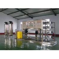 Buy cheap Pure Drinking water treatment machine with UV and Ozone from wholesalers