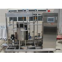 Buy cheap 5000 LPH Automatic UHT Sterilization Machine Plate Type With PLC  Screen from wholesalers