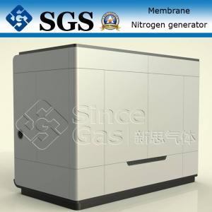 99.999% High Purity Nitrogen Generator PM Membrane Nitrogen Gas Generation Manufactures