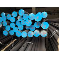 Buy cheap Astm Standard Duplex F60 Stainless Steel Round Rod Black Finish Bars from wholesalers