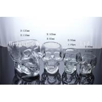 Buy cheap Clear Glass Skull Beer Cup, mini wine glass shot glass from wholesalers