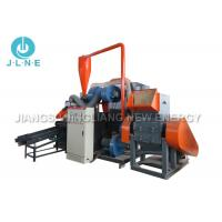 Buy cheap Full Automatic Enameled / Motor / Industrial Copper Wire Granulator from wholesalers