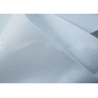 Buy cheap PP Breathable Spunbonded 20gsm Laminated Non Woven Fabric from wholesalers