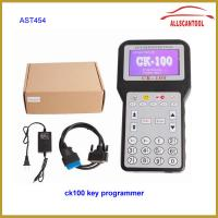 Buy cheap CK-100 / SBB Auto Key Programmer from wholesalers