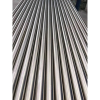 Buy cheap 5.8m Alloy ASTM B166 Inconel 625 Round Bar from wholesalers