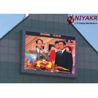 Buy cheap Energy Saving P8 Large Led Outdoor Displays 1R1G1B 100000 Hours Life Time from wholesalers