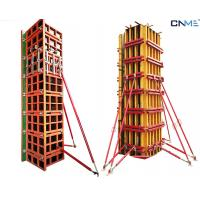 Buy cheap Easy Handling Wall Formwork System Push Pull Props Quick Length Adjustment from wholesalers